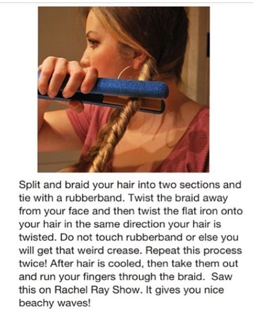 how to make easy curls/beachy waves . simple & cute ❤