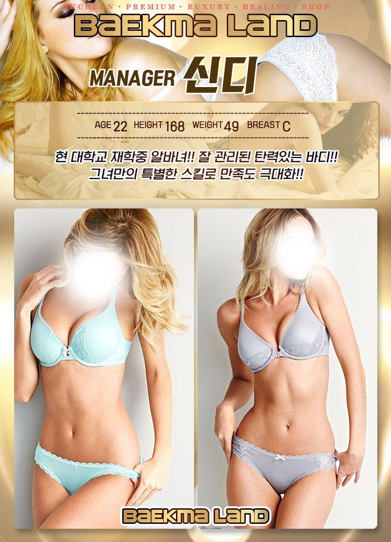 37ae640efdce961395b2c713f6bb86e3.jpg