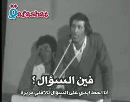 تعرف إيه عن المنطق يا مرسي Humor Incoming Call Screenshot Funny