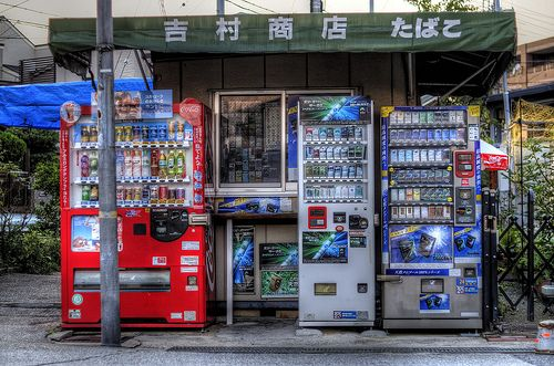 Tobacco shop with Vending Machines