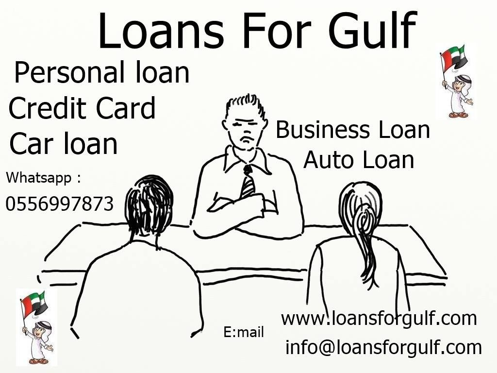 Personal Loan Without Interest