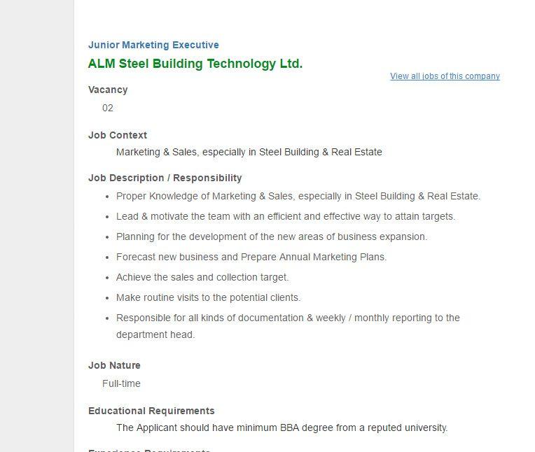 ALM Steel Building Technology Ltd - Junior Marketing Executive