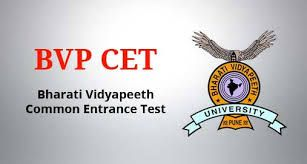 BVP CET 2015 Online Application Form,BVP Pune CET Application Form 2015,BVP Engineering CET Application Form 2015 - 2016 Exam,Eligibility Criteria
