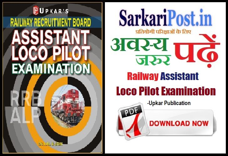 Book upkar english speaking