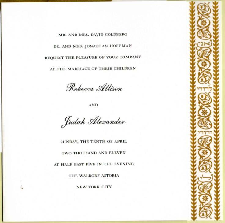 Artscroll Wedding Invitations by Unique Invitations by Deborah ...