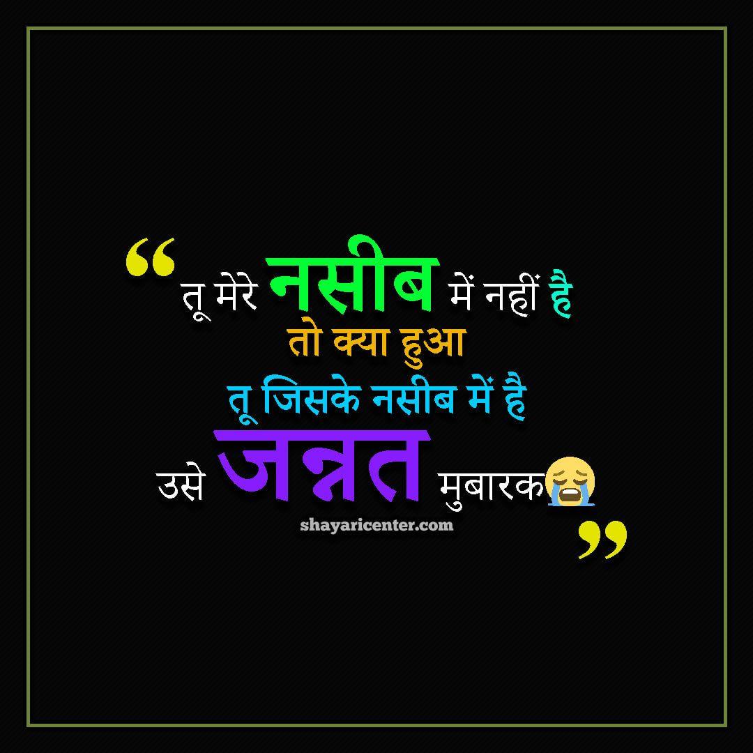 Pin On Gujarati Suvichar Gujarati Status