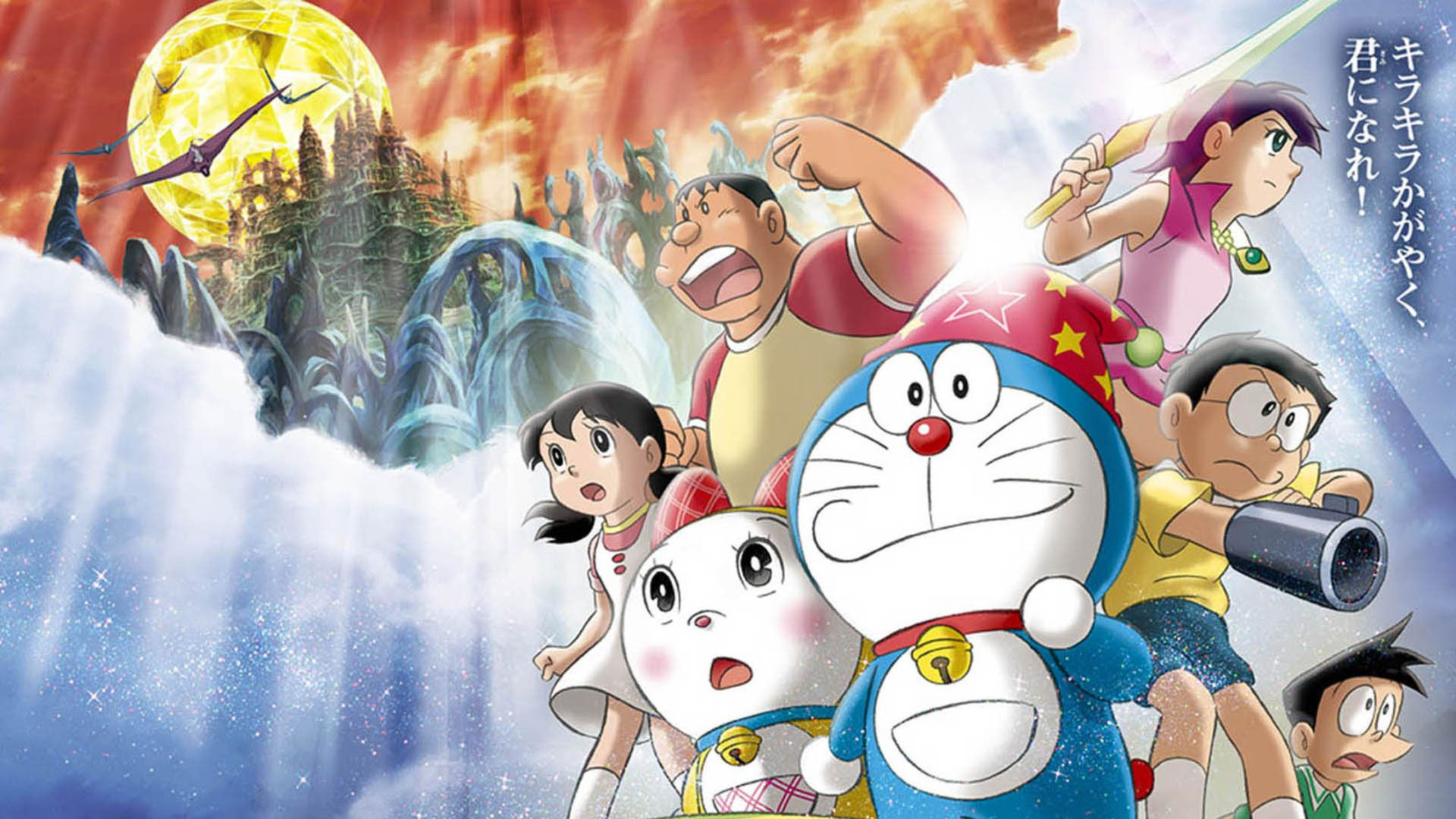 Nobita Doraemon Movies Pinterest