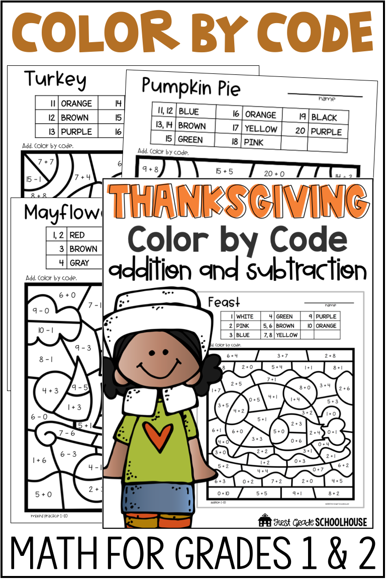 Thanksgiving Color By Code Math Addition And Subtraction Thanksgiving Math Activities 2nd Grade Activities Addition And Subtraction [ 1152 x 768 Pixel ]