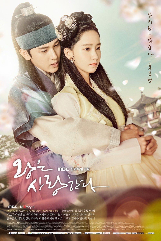 The King in Love (Korean Drama) 2017 Korean drama