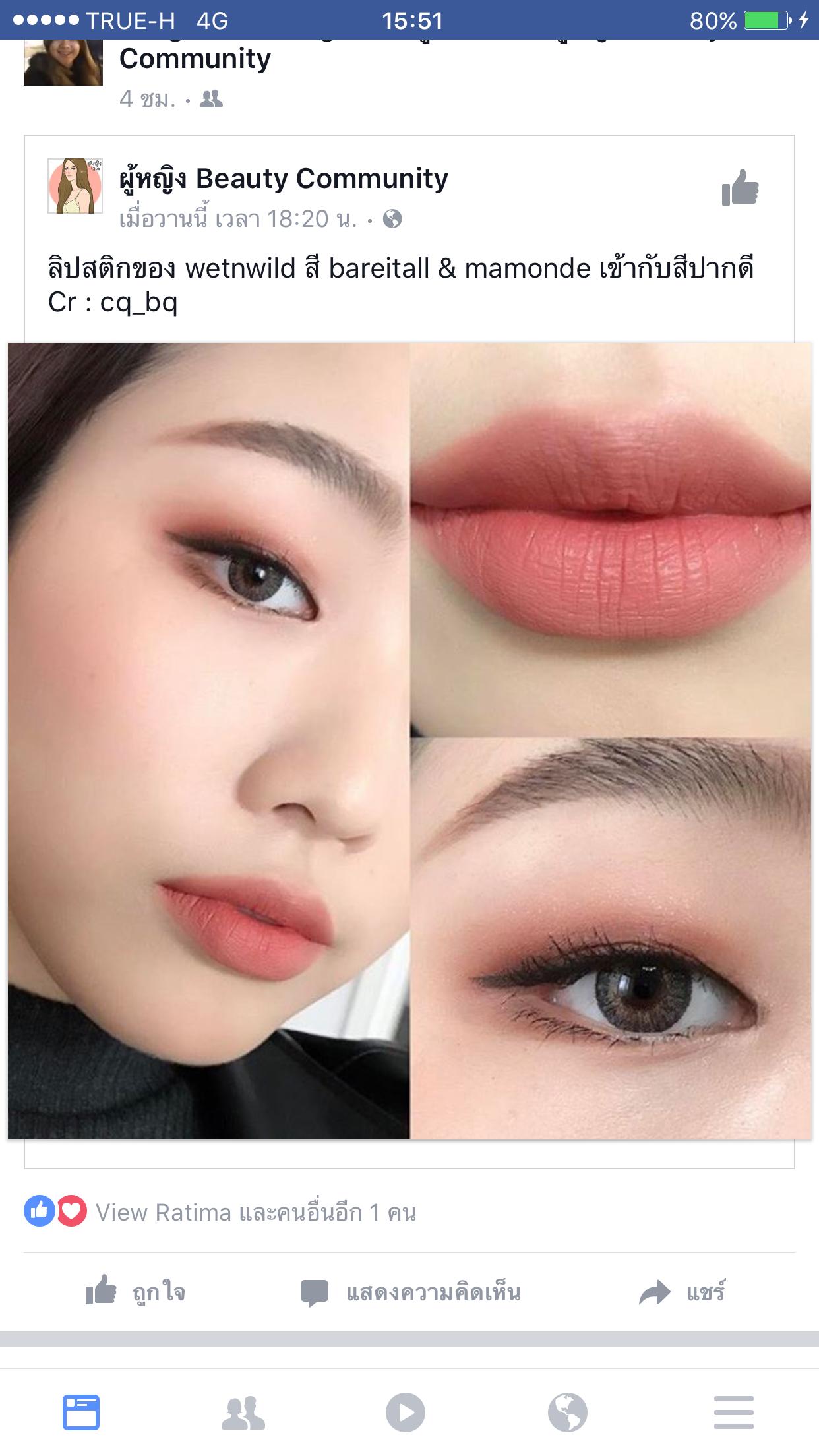 Корейский макияж для глаз поэтапно 15