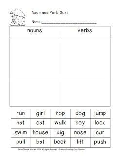 Secret Agent Splat The Cat And Some Freebies Nouns And Verbs Nouns And Verbs Worksheets Nouns Verbs Adjectives Nouns and adjectives worksheet ks1
