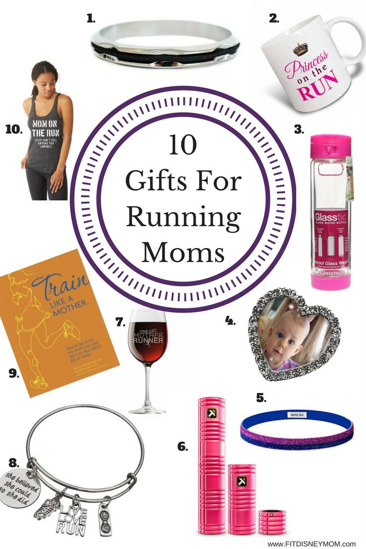 Mothers day gift ideas for running moms favorite