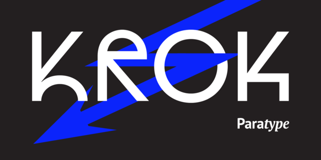 Krok | Rent a Font, Try and Buy Fonts with Cyrillic  Desktop