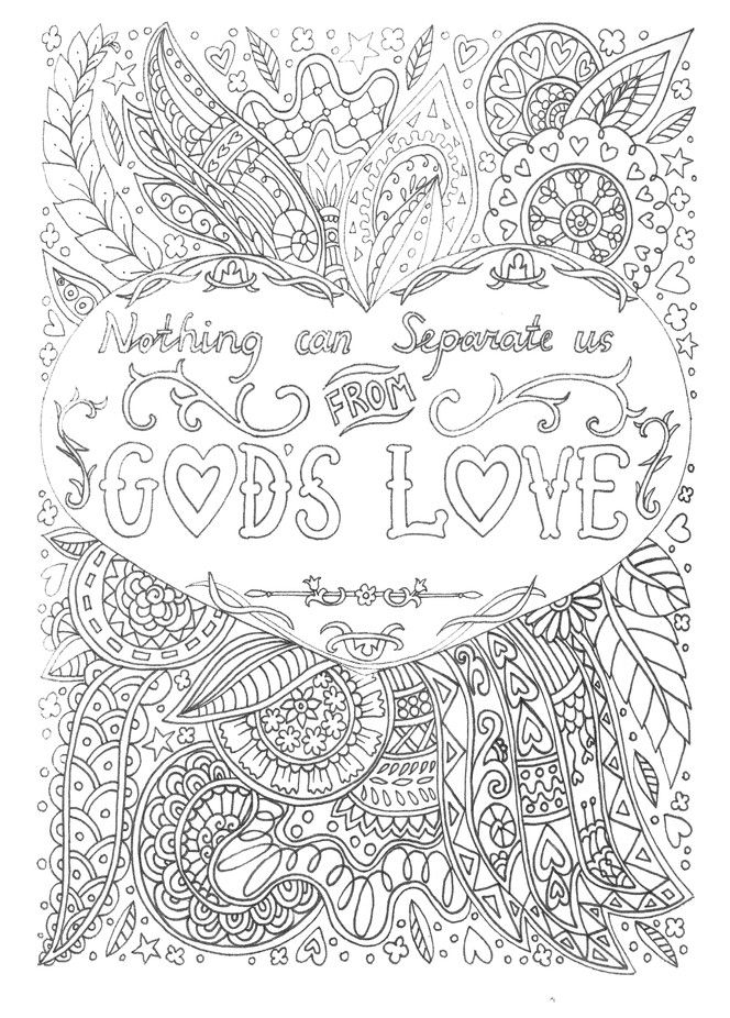Trust In The Lord Inspirational Coloring Book For Adults