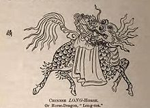 A fabled winged horse with dragon scales in Chinese