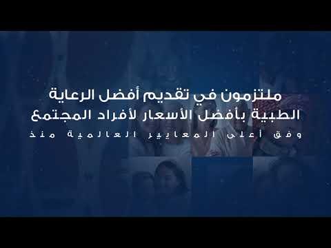 171 مواقع مجموعة مستشفيات السعودي الألماني في أنحاء منطقة الشرق الأوسط وشمال أفريقيا Youtube In 2021 Society Lockscreen Weather
