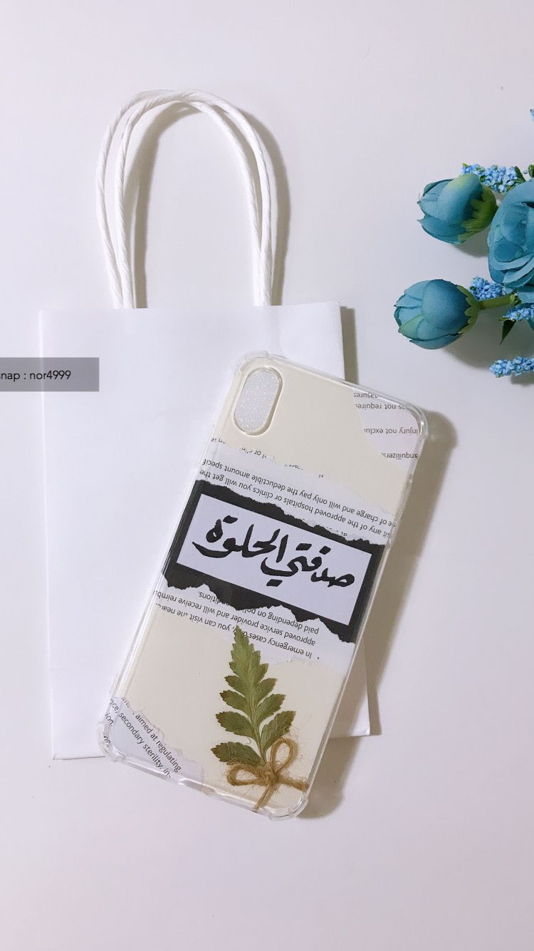 كفر ايفون ١١ برو من شغلنا للطلب سناب Nor4999 Cover Photo Quotes Diy Phone Case Design Iphone Wallpaper Grunge