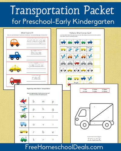 free transportation themed printable packet for prek early k worksheets printables for pre k. Black Bedroom Furniture Sets. Home Design Ideas