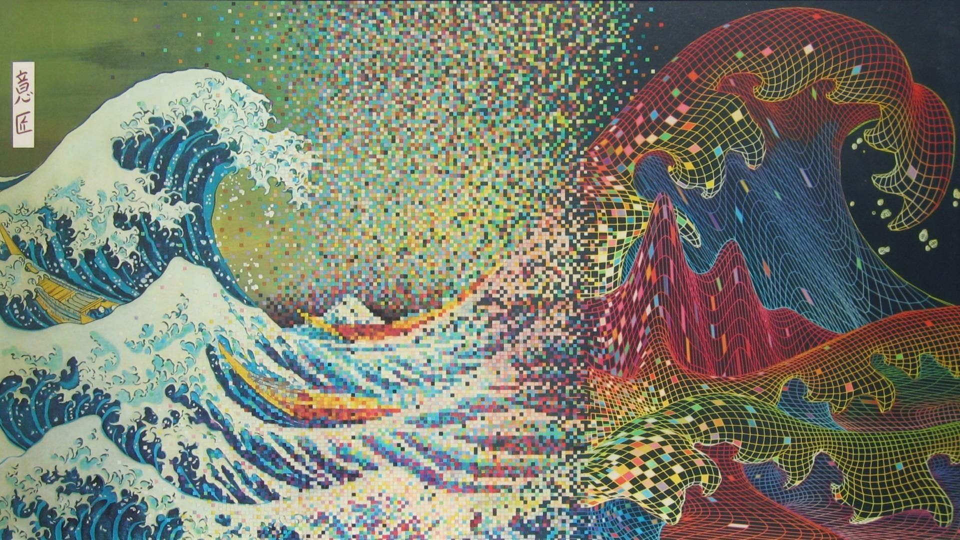 1920x1080 Trippy wallpaper Hippie wallpaper, Abstract