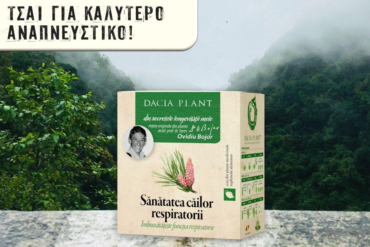 tibetan slimming plante efecte secundare