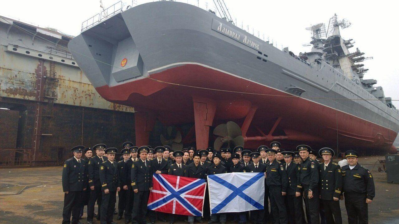 admiral lazarev kirov class battlecruiser in dry dock
