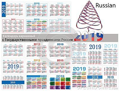 set of simple pocket calendars for 2019 two thousand nineteen week starts monday translation from russian pocket calendar with public holidays of