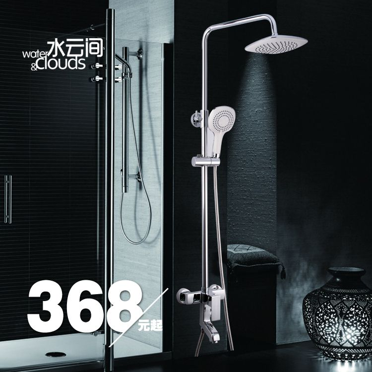 Special shower bathroom European copper body lifting shower shower ...
