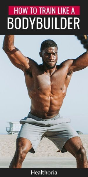 Train like a bodybuilder.  Want to look like you're sculpted from granite?  Here's the 10 bodybuildi...