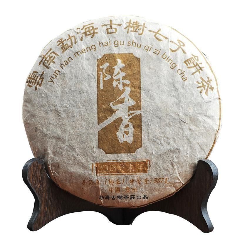 Chinese yunnan chenxiang 2003 year puer tea 357g ripe pu