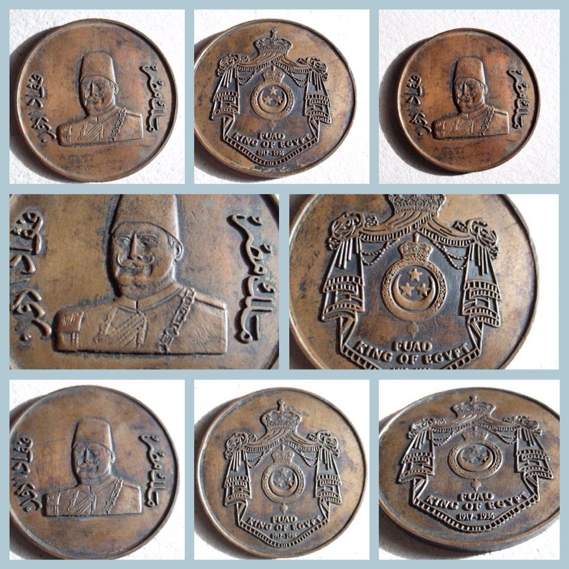 تحفة قديمة وبارزة للملك فؤاد الأول من النحاس الاحمر القديم الذي كانت تصنع منه العملات مثل مليمات الملك فاروق او Ancient Egypt Art Egypt History Ancient Coins