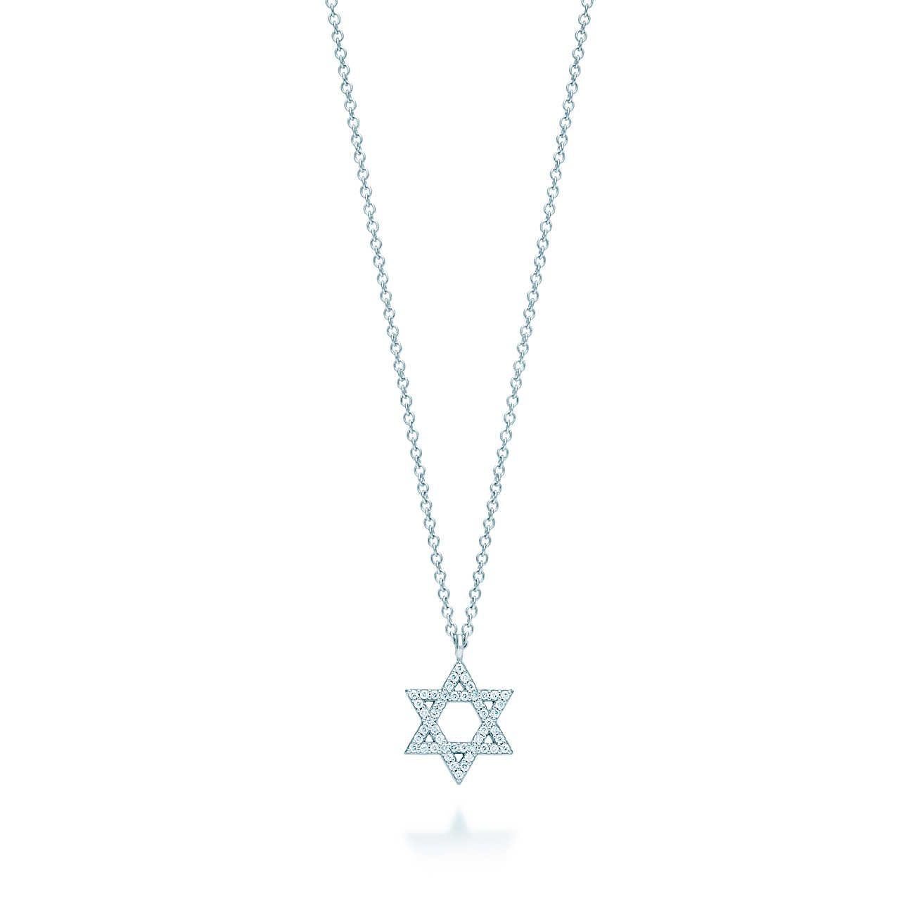 Star of david pendant diamond sizes tiffany and pendants star of david pendant aloadofball Choice Image