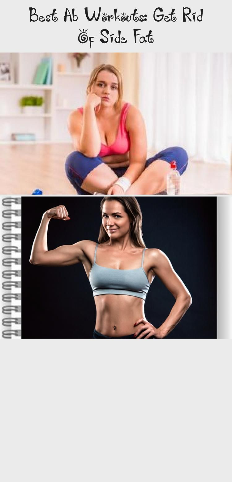 Best Ab Workouts: Get Rid Of Side Fat #sideabworkouts Do these exercises regularly to effectively get rid of side fat and get strong and toned abs! | burn side fat | love handles | slim waist | toned core | tight tummy | flat abs | best ab exercises | ab workouts | ab workouts for women | at home ab workouts | ab workouts for beginners #abworkouts #sixpackabs #weightloss #HealthandFitnessInstagram #HealthandFitnessInspo #HealthandFitnessFlatStomach #HealthandFitnessBlog #HealthandFitnessApps #si #sideabworkouts