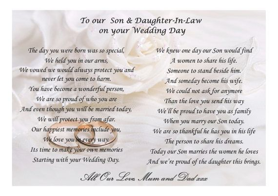 To My Son And Daughter In Law On Your Wedding By Donnaskeepsakes