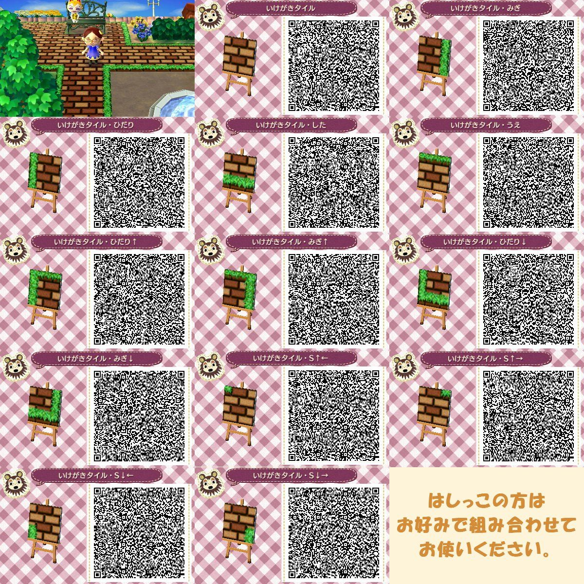 Animal crossing new leaf path qr code outfits qr codes for Floor qr codes new leaf