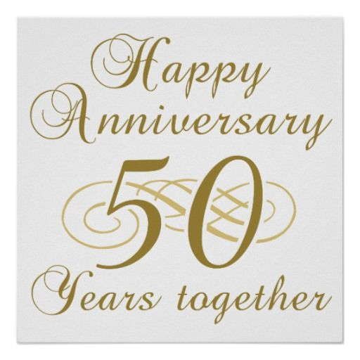 Stylish 50th Wedding Anniversary Gifts Wedding Anniversary Wishes Happy 50th Anniversary 50th Anniversary Wishes