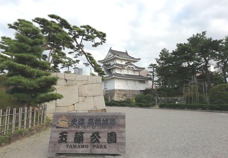 とても久しぶりの100名城です。今年の夏は暑すぎて、お城へ出かけることがありませんでした…。やっと涼しくなってきたので家族で四国へちょこっと旅行してきました。10月最初の3連休に台風が接近していて心配でしたが、天気も崩れることなく予定通り出発できました。高松城高松城は、豊臣秀吉により1587年(天正15年)に讃岐一国を与えられた生駒親正によって築かれたお城です。瀬戸内海に面した海城で、今治城・中津城とともに日本三大水城ひとつ。高松城の天守は、1884年(明治17年)に老朽化により解体されてしまったため現存していません。天守台の石垣は風化や地震などで崩れる危険性もあり平成17年に一度解体されまし