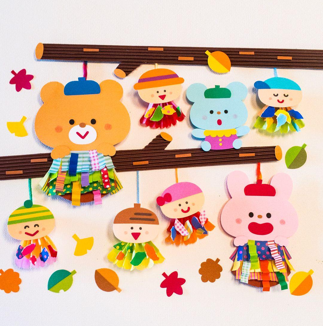 みさきゆい Yui Misakiさんはinstagramを利用しています Pripri 9月号 世界文化社 壁面作品を掲載して頂きました カラフルみのむしゆ らゆら 保育 保育園 幼稚園 壁面 壁面作品 壁面製作 みのむし 秋 ペーパークラフト Peparcr 色画用紙 幼稚園の工作