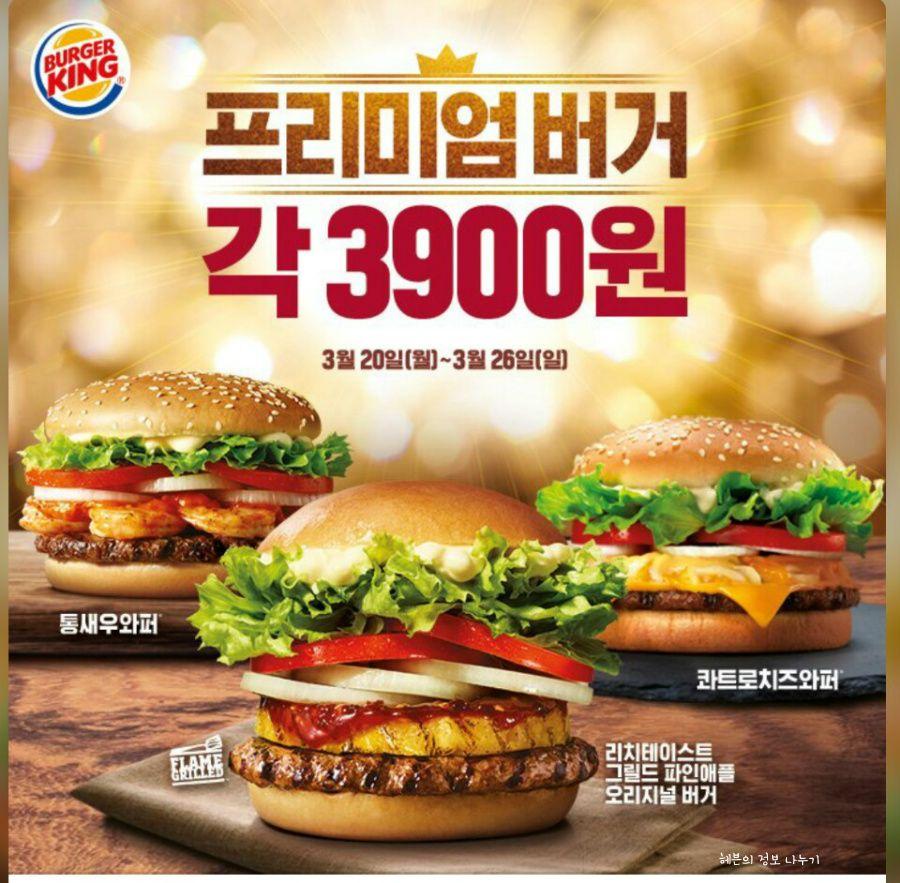 Pin By 思源 黃 On Kfc Food Good Food Food Poster