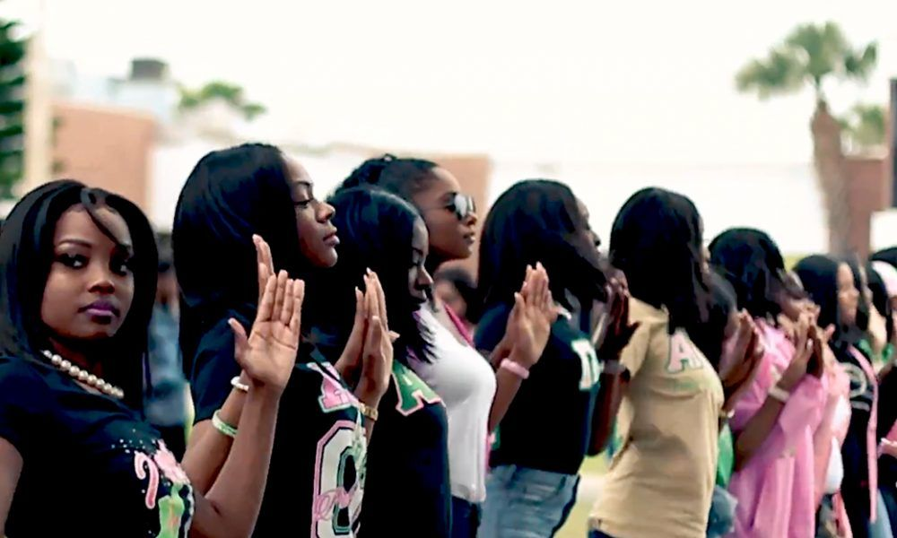 SkeeWee! Watch How the AKAs Stroll at BethuneCookman