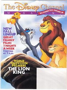 Disney Channel Lion King 1996 issue ONLY ONE ON