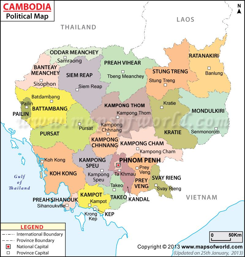 map of cambodia with cities Google Search MAPS Pinterest