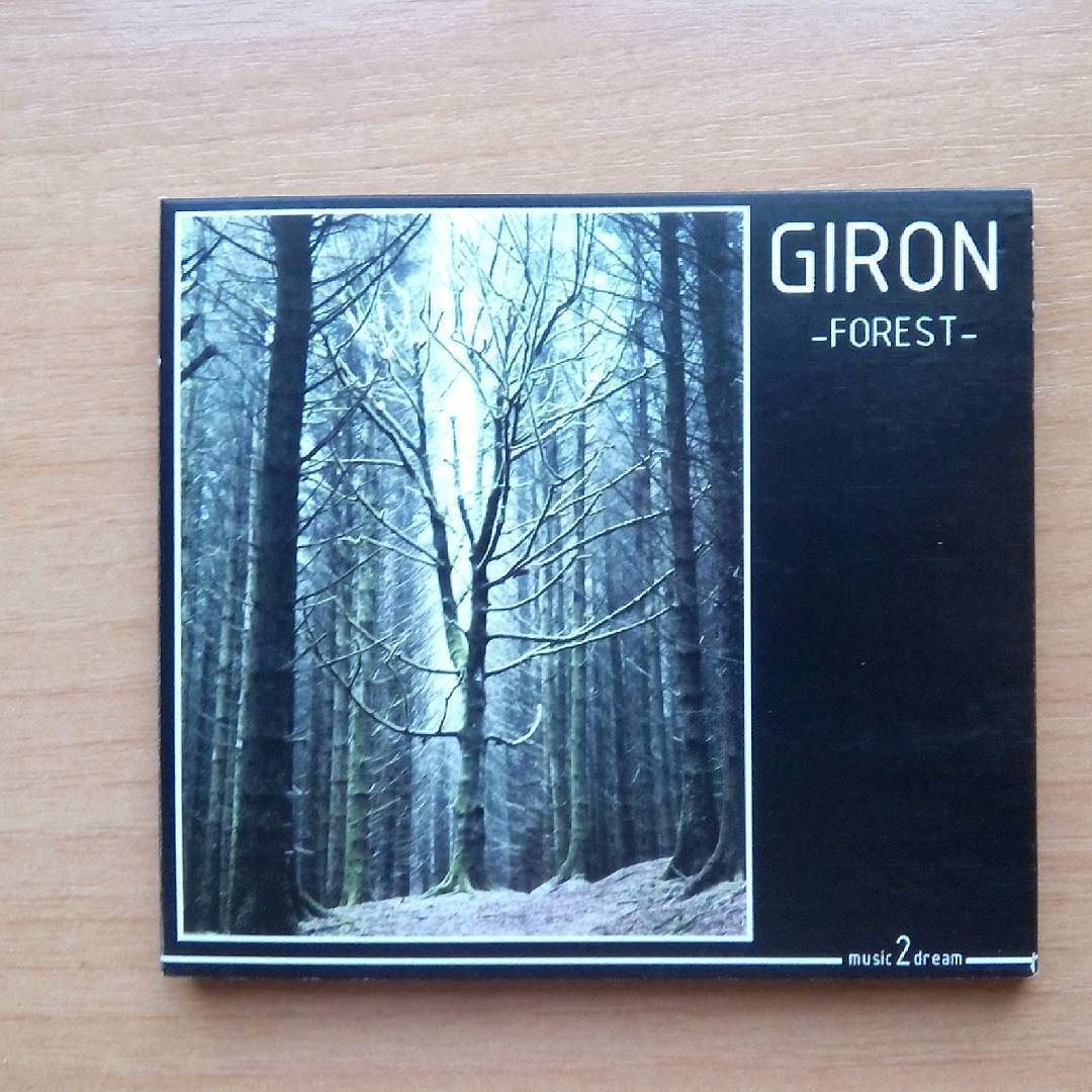 "Sumergiéndome en el bosque... ""Forest"" - Girón  #forest #giron #krautrock #ambient #electronic #space #madrid #music #cdcollection by sr.melomano"