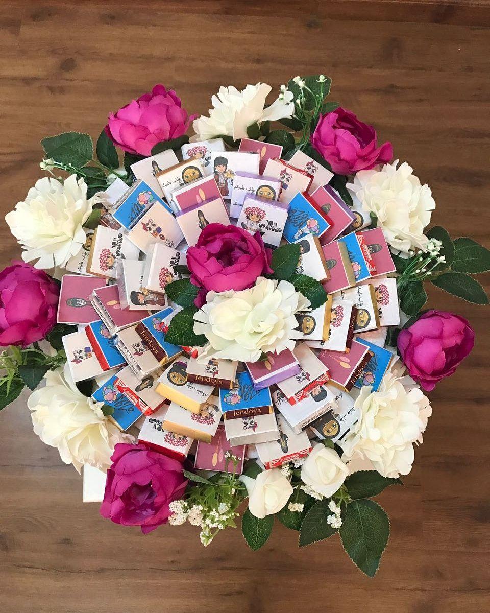 معلومات عن الاإعلان توزيعات تبوك Twzyt9150 لكافه المناسبات ان شاء الله Floral Wreath Floral Decor