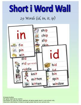 Ms Joanne Word Wall Short I Words Word Families
