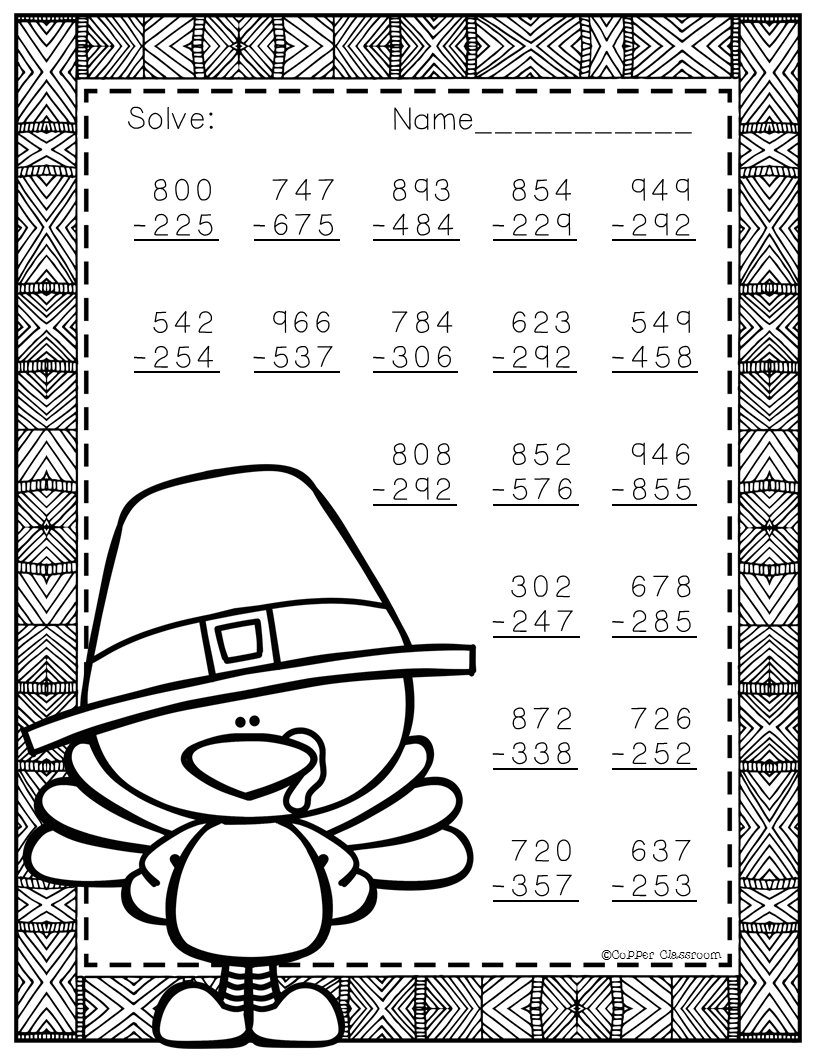 3.NBT.2 Thanksgiving Themed 3 Digit Subtraction With