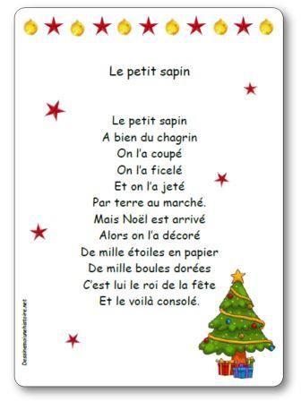 poemes de noel pour adultes