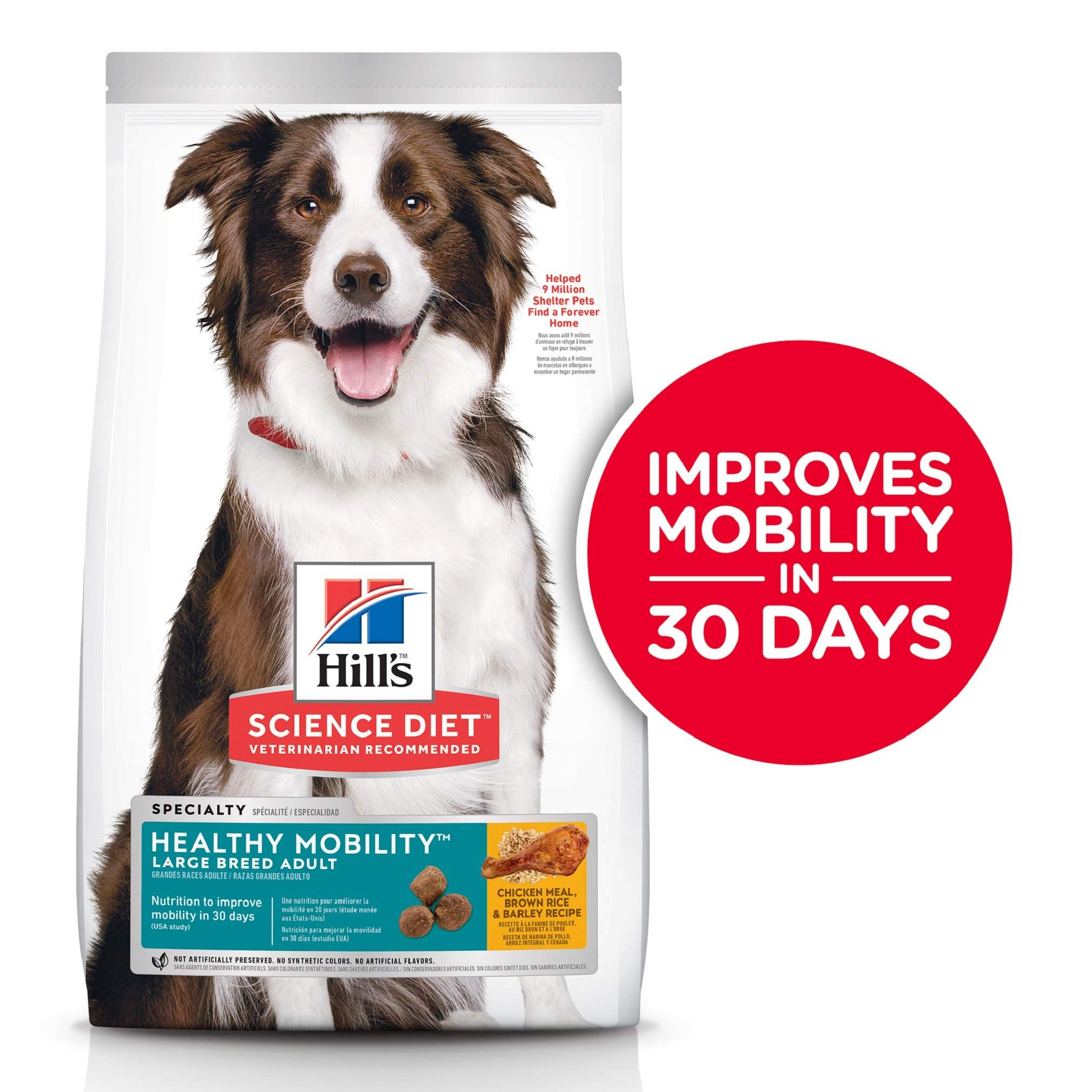 Hill S Science Diet Dry Dog Food Adult Large Breed Healthy Mobility For Joint Health Chicken Meal Brown R In 2020 Dry Dog Food Dog Food Recipes Hills Science Diet