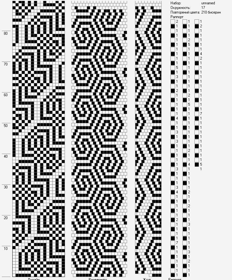 Bead crochet rope pattern - hexagon spirals - 17 around, 2 colors