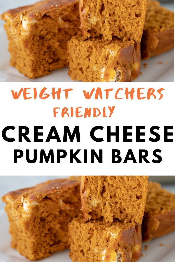 Try these bite sized Pumpkin Bars swirled with cream cheese for a WW friendly treat. #Weight_Watchers_Recipes #pumpkin