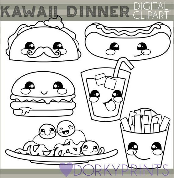 Kawaii Food Clipart Personal and Limited Commercial Use
